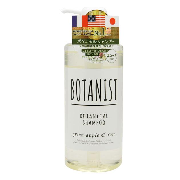 BOTANIST(ボタニスト) ボタニカルシャンプースムース