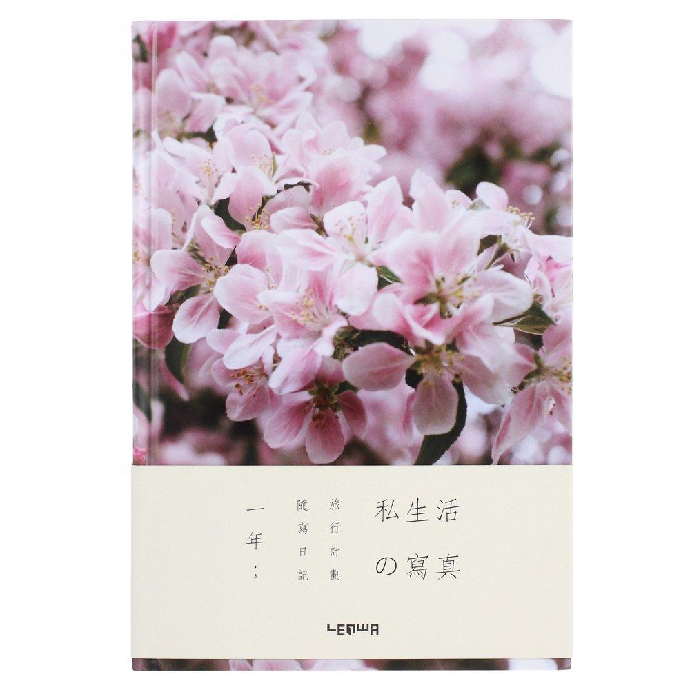 随筆ノート 旅行帳 日記帳 365日 管理ノート