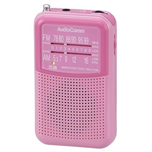 2バンドカラーラジオ ピンク
