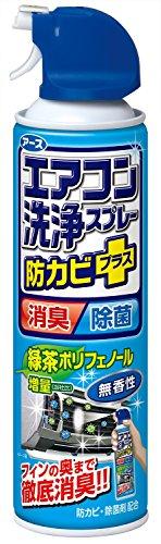 アース製薬 エアコン洗浄スプレー防カビプラス 無香性 420mL