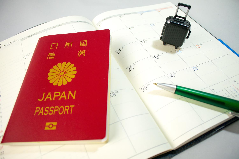 03_外国に行く
