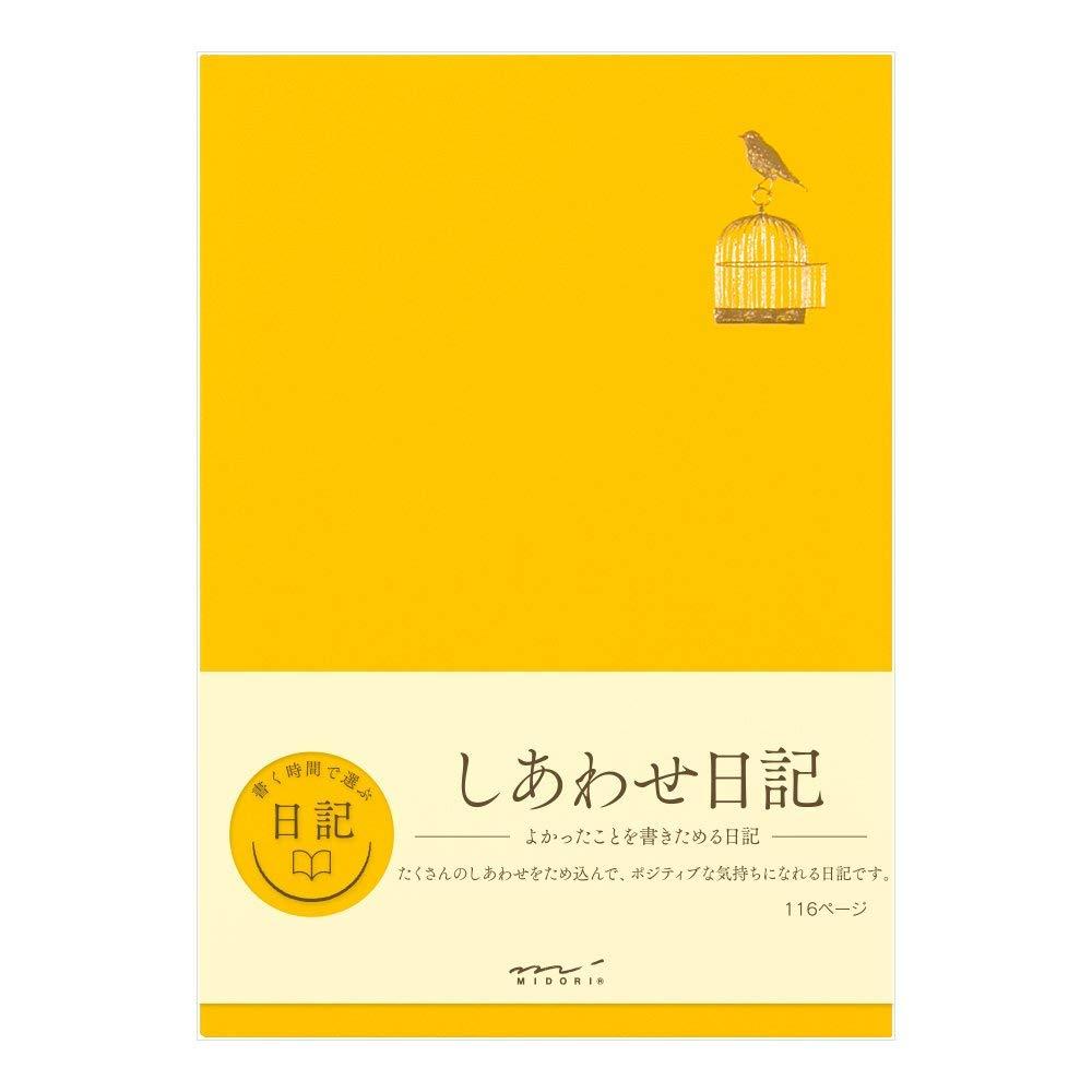 ミドリ 手帳 日記 しあわせA