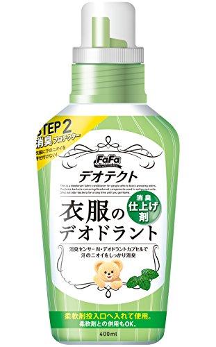 デオテクト 消臭仕上剤 ピュアミンティの香り 本体 400ml
