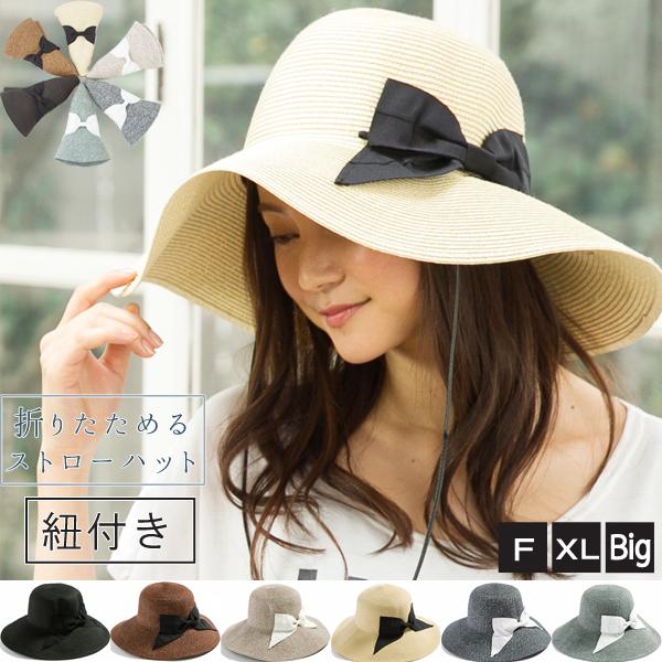 ひらりストローハット UVカット 帽子