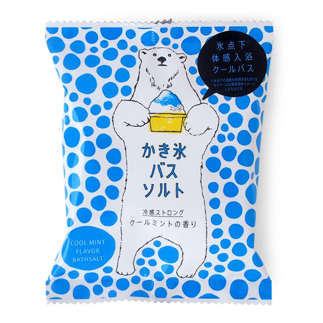 入浴剤 かき氷バスソルト
