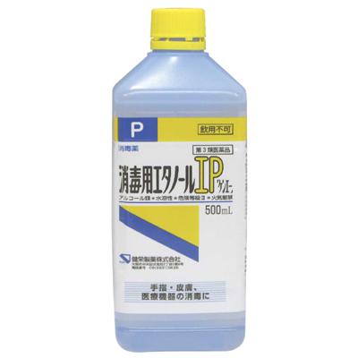 【第3類医薬品】健栄製薬 消毒用エタノールIP