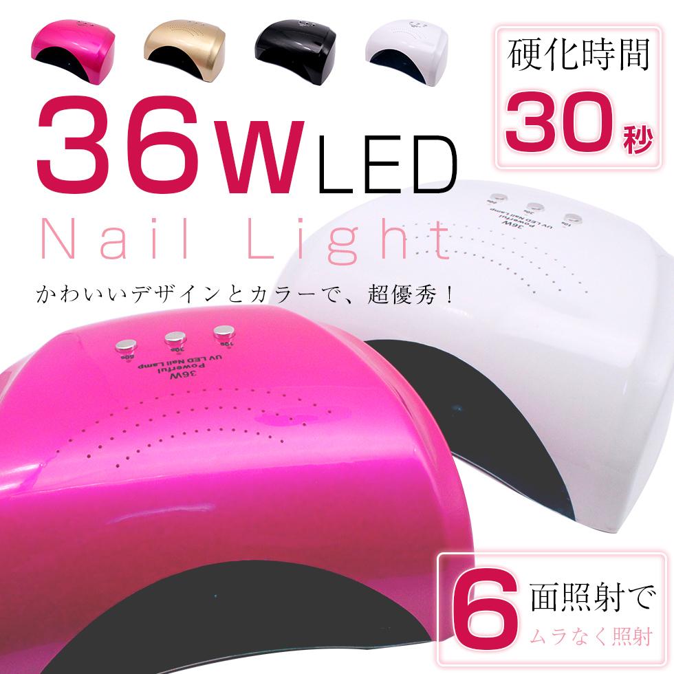 ネイルライトLED-UV 36W