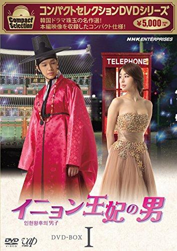 DVD-BOXI