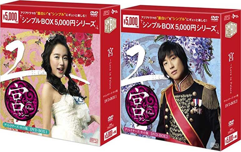 ディレクターズ・カット版 DVD-BOX