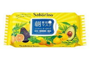 サボリーノ目ざまシート朝専用マスク32枚入