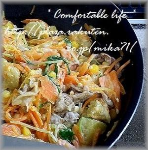 豚肉とジャガイモ あまり野菜のマヨ炒め