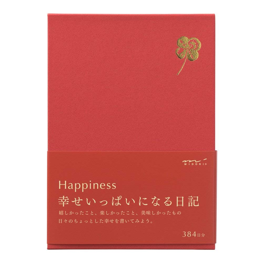 ミドリ 手帳 日記 ハピネス 赤