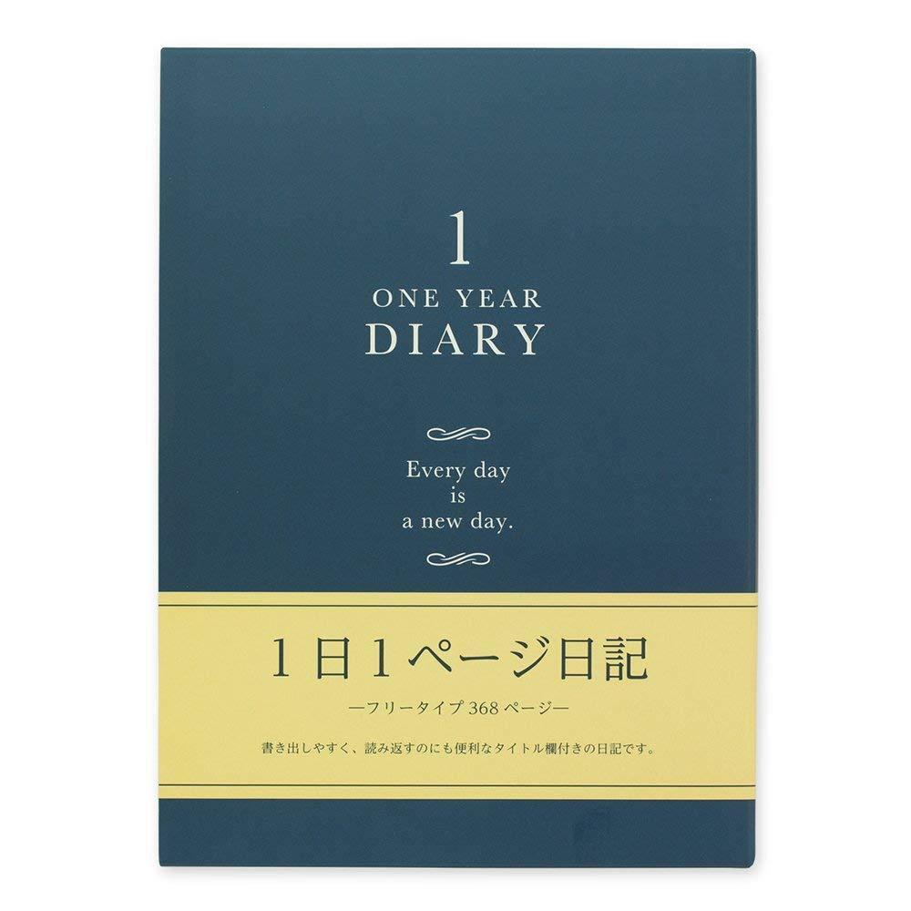 ミドリ 日記 1日1ページ 洋風