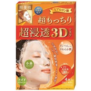 肌美精超浸透3Dマスク(超もっちり)