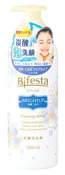 泡洗顔 ブライトアップ