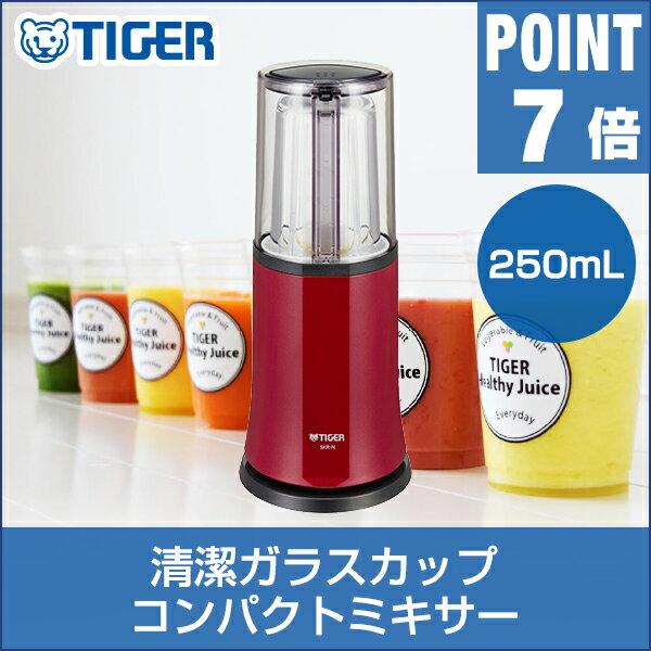 タイガー コンパクト ミキサー SKR-N250