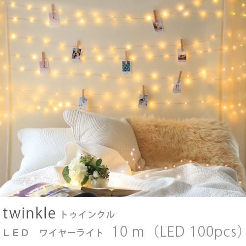 LEDワイヤーライト