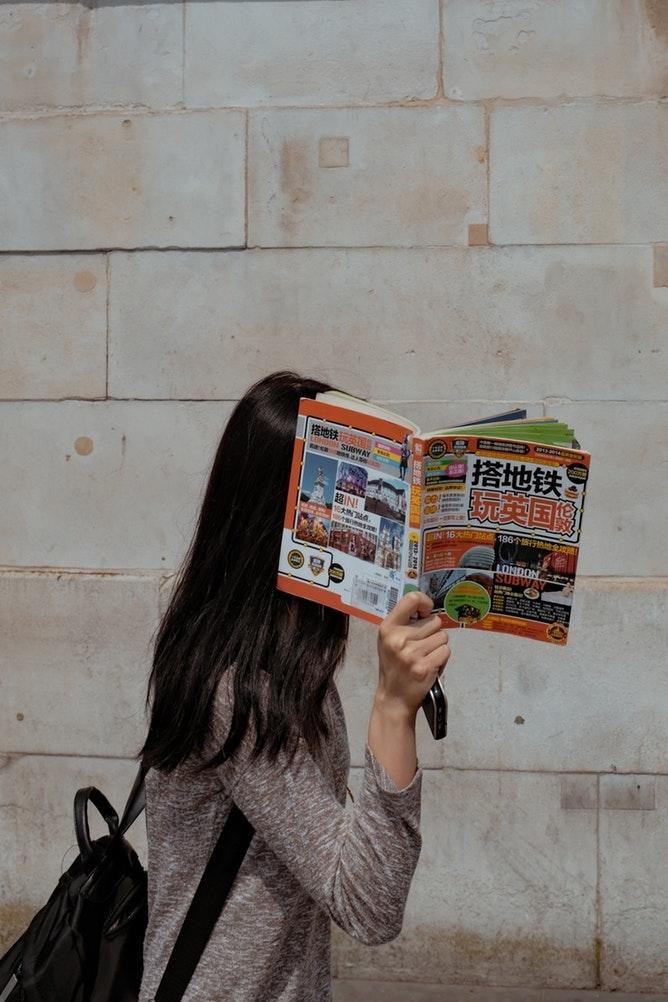 方法②:旅行ガイドブックを読み漁る