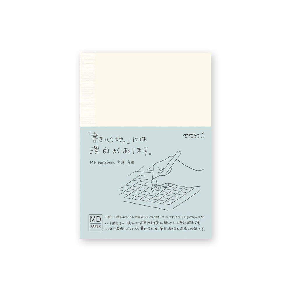 ミドリ ノート MDノート 文庫 方眼罫