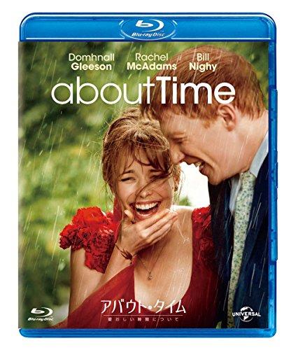 アバウト・タイム〜愛おしい時間について〜[Blu-ray]