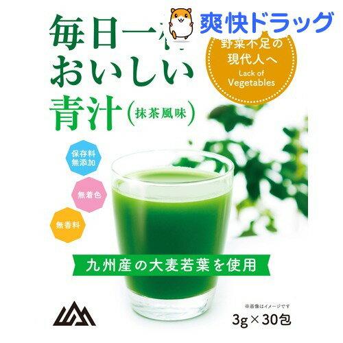 毎日一杯 おいしい青汁 抹茶風味(3g×30包)