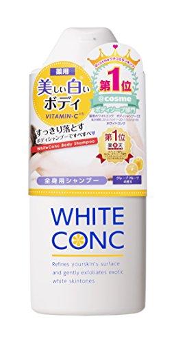 薬用ホワイトコンク ボディシャンプーCII