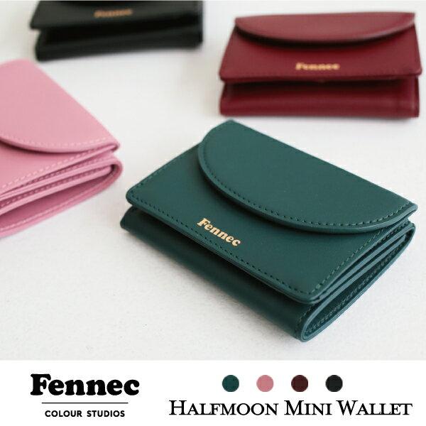 Fennec Halfmoon Mini Wallet  3つ折り財布