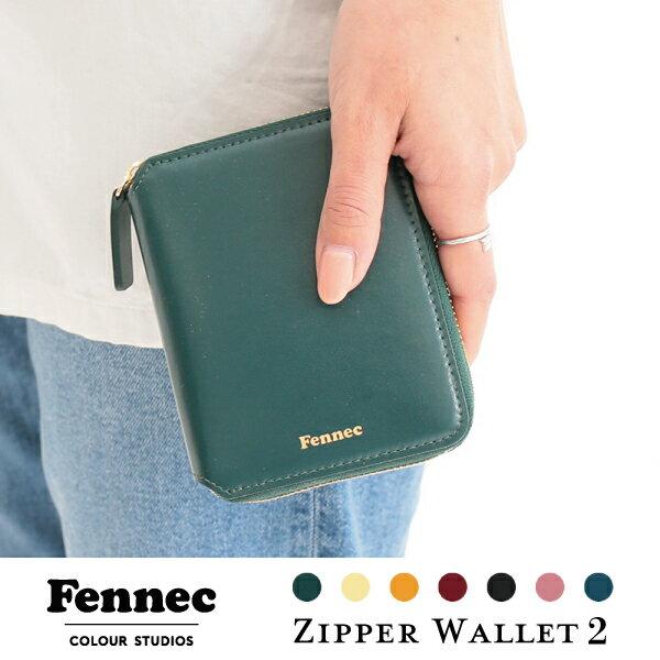 Fennec Zipper Wallet2   二つ折り