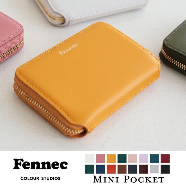 Fennec Mini Pocket ミニ財布