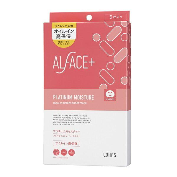 ALFACE+(オルフェス) プラチナムモイスチャー シートマスク 5枚入り