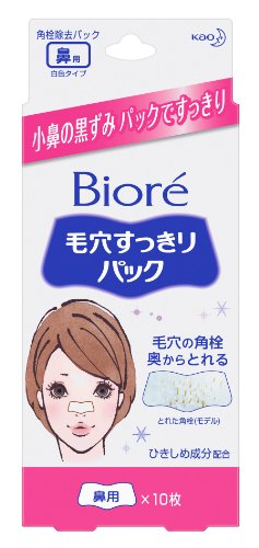 Biore(ビオレ) 毛穴すっきりパック 鼻用 白色タイプ