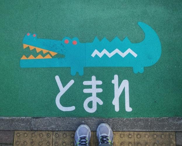 (3)STOP早食い!