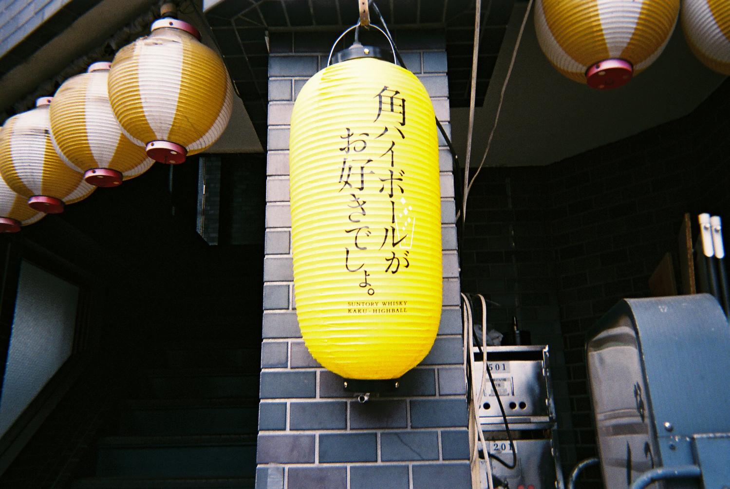 シーン 01_お店に到着