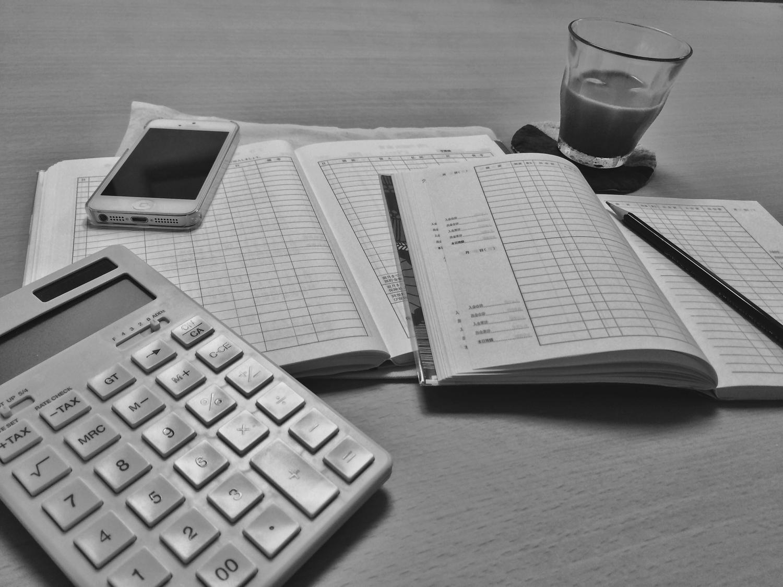 (5)家計簿をつける