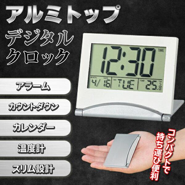 折りたたみ式 卓上デジタル時計