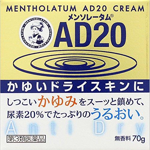 【第3類医薬品】メンソレータムADクリーム20