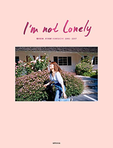 I'm not lonely