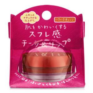 SUGAOスフレ感チーク&リップ いきいきオレンジ