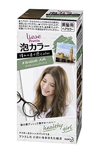 リーゼプリティア泡カラー ブリティッシュアッシュ 【医薬部外品】