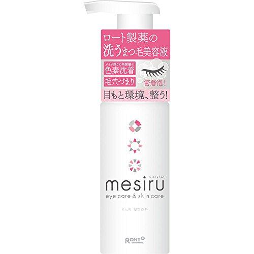 メシル 洗うまつ毛美容液シャンプー