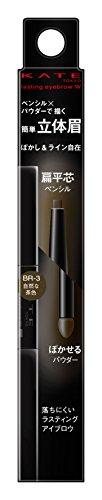 ケイト ラスティングデザインアイブロウW N FL BR-3 自然な茶色