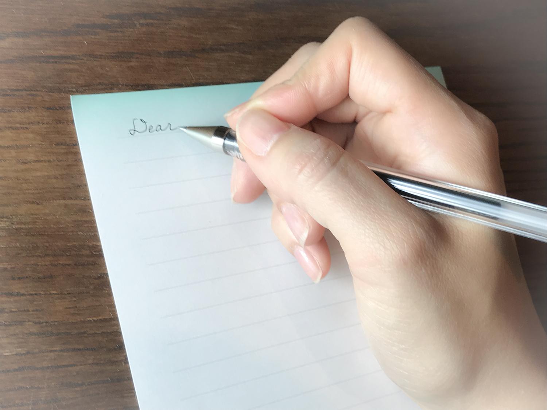 4.手紙の交換をする
