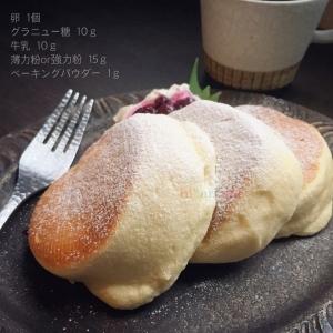 材料5つ!幸せのパンケーキ風♡スフレパンケーキ♪