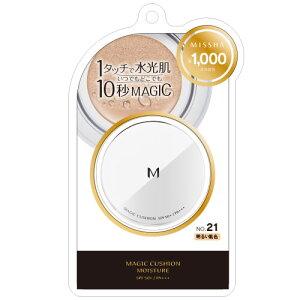 Mクッションファンデーション(モイスチャー)No.21明るい肌色