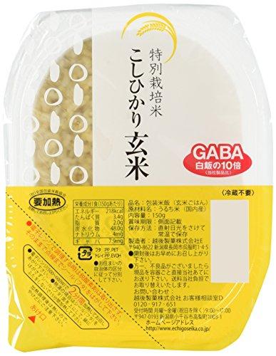 越後製菓 特別栽培米こしひかり玄米 150g×12個