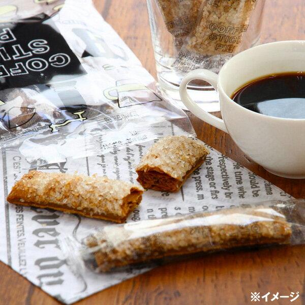 コーヒースティックパイ