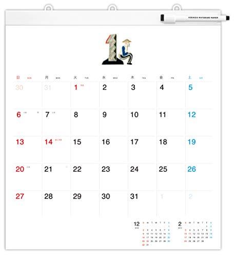 ほぼ日 カレンダー 2019