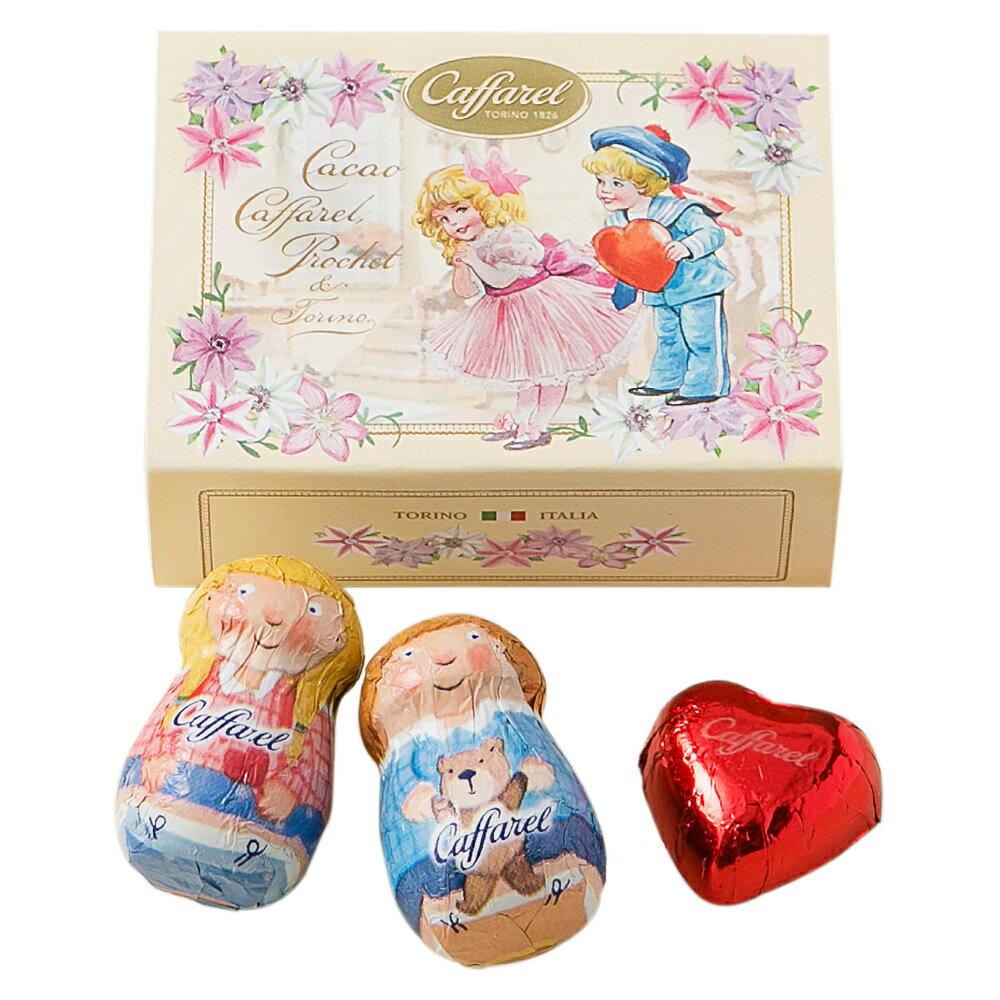 Caffarel ピッコロアモーレ チョコレート 袋付き