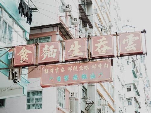 中国語への扉