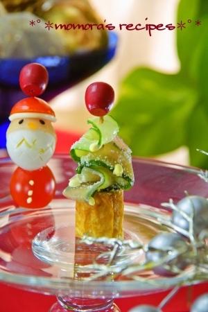 簡単オードブル♪クリスマスツリーの可愛いピンチョス